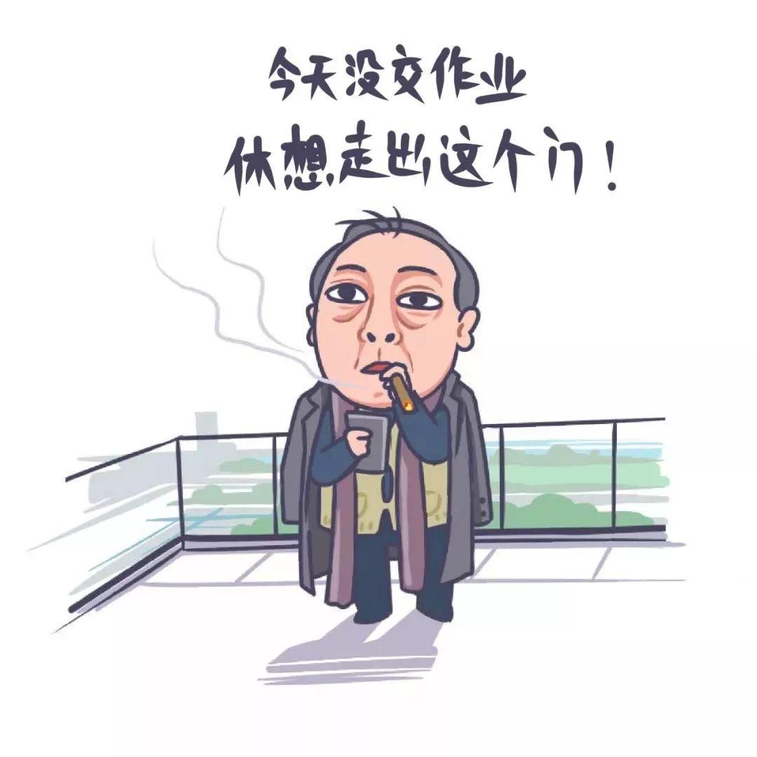 190424 行走的表情包本包!《我们的师父》刘宇宁表情包来袭
