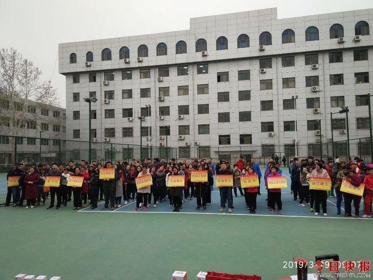 """第六届""""全民健身 同创幸福社区""""共建运动会圆满结束_比赛"""