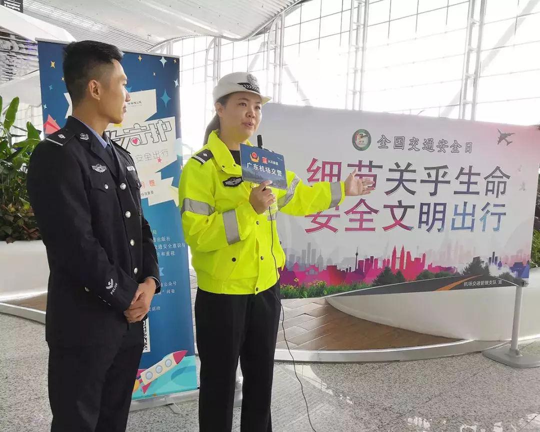 女神月 致敬广东机场公安女警(图41)