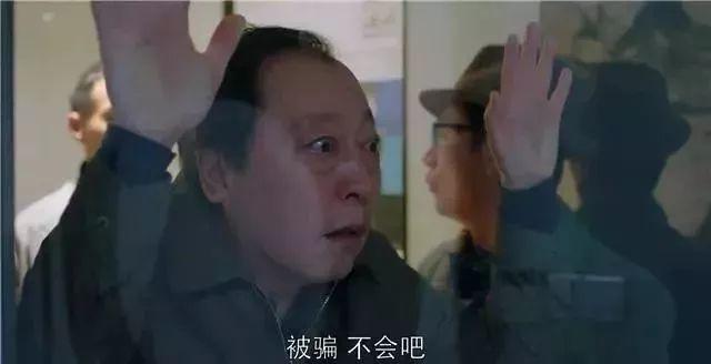 """现实版""""苏大强""""!浙江800多名老人投资打水漂,1亿多没了!一定要转给爸妈看看"""