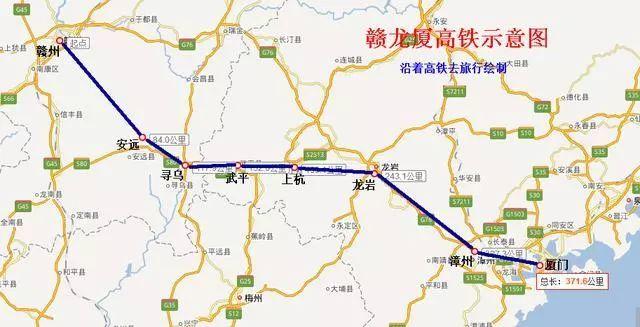 双龙高铁时间表出炉 年底开工,2022年完工 龙岩至武平段