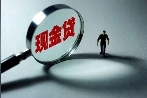 """河南快3公众号:互金晚报:网信辟谣张振新""""诈死"""" 又有P2P清退"""