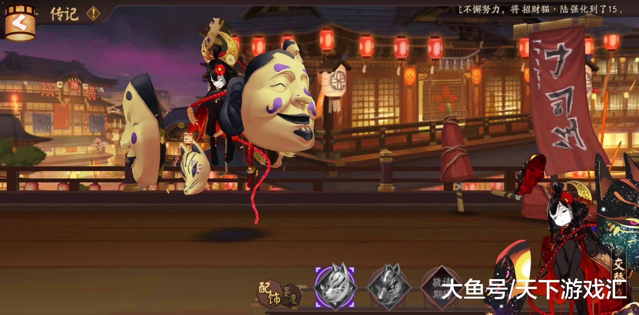 阴阳师 揭秘SSR最新传记奖励 面具别换一定要换妖刀