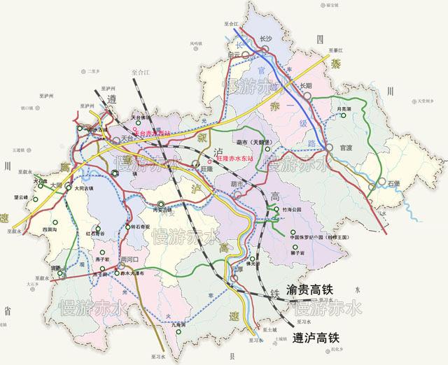 贵州遵义赤水必争的第二条高铁,渝贵高铁备选路线从赤水边缘过