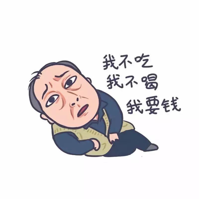 """""""苏大强""""系列漫画表情包火了,作者:感觉自己""""闯了祸"""""""