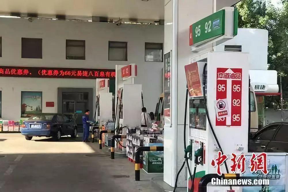 又省钱了!4月1日起,油价、电价、天然气价格