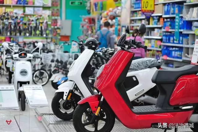 电动自行车新国标4月15日实施图片