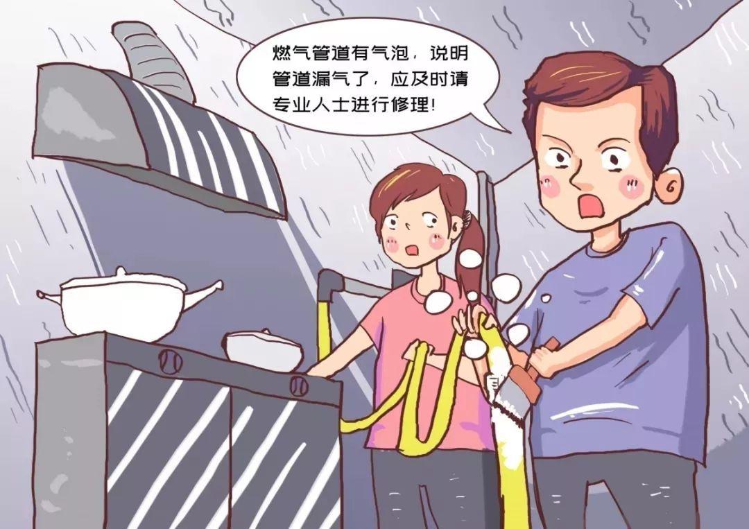 """确保""""持续、稳定、安全"""" 燃气总公司""""冬供""""动真章"""