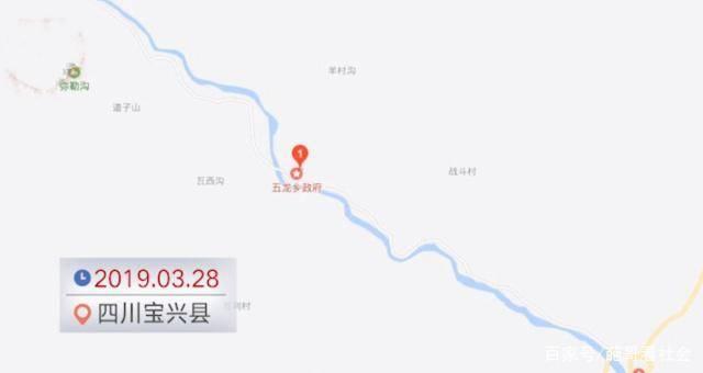 宝兴县人口_有强大的祖国 芦山不哭