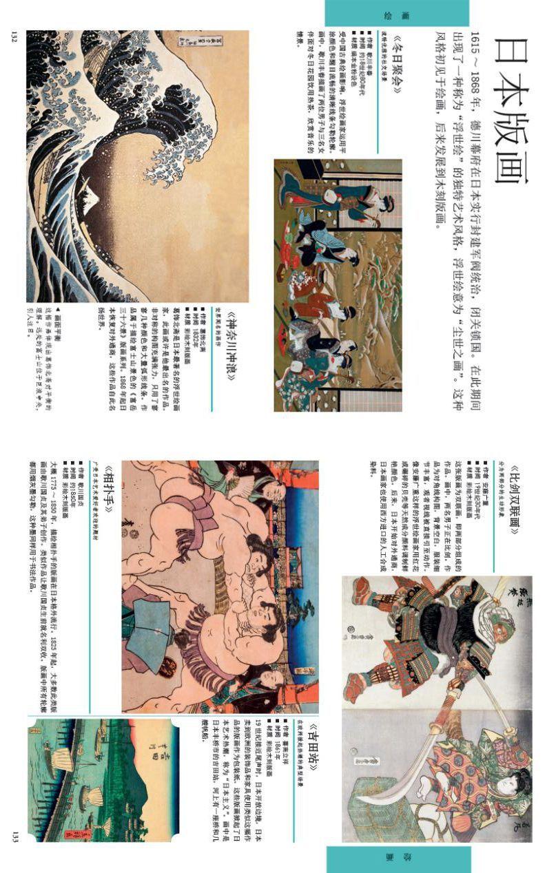 不到百元,搞定绘画、雕塑、摄影、舞蹈、音乐5大启蒙丨开团(图19)