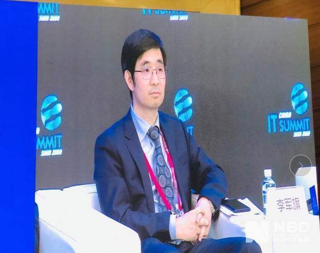 富士康工业互联网董事长李军旗:工业互联网才刚开始,不可急功近利