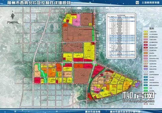 西鹅片区规划图