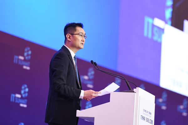 """馬化騰:傳統產業與互聯網將成為命運共同體 網絡安全成為企業生命線_中國"""""""
