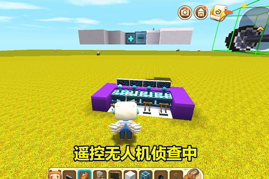 迷你世界:6个道具,3个步骤,就能让你拥有1架可遥控的无人机