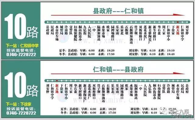 仲家浅村有多少人口_全国老人有多少人口