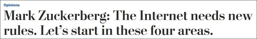 脸书CEO扎克伯格:严管互联网,支持各国政府干预!