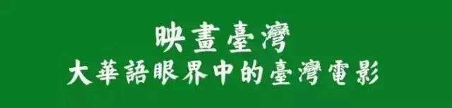 李安的《少年派的奇幻漂流》要在北京重放一次,和六年前很不一样