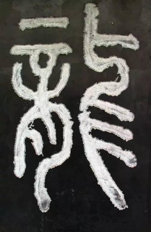 逸品美创 看中国文化里的龙元素