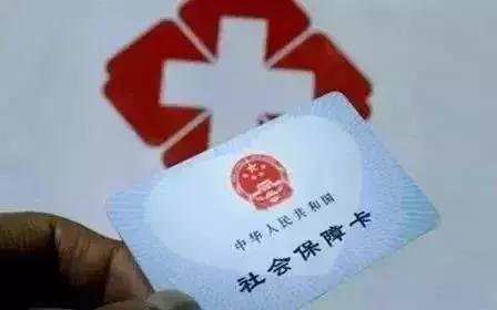 【头条】昆山人以后去上海看病,可直接刷医保卡