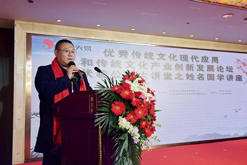 浅论有趣的传承中国优秀传统文化的意义