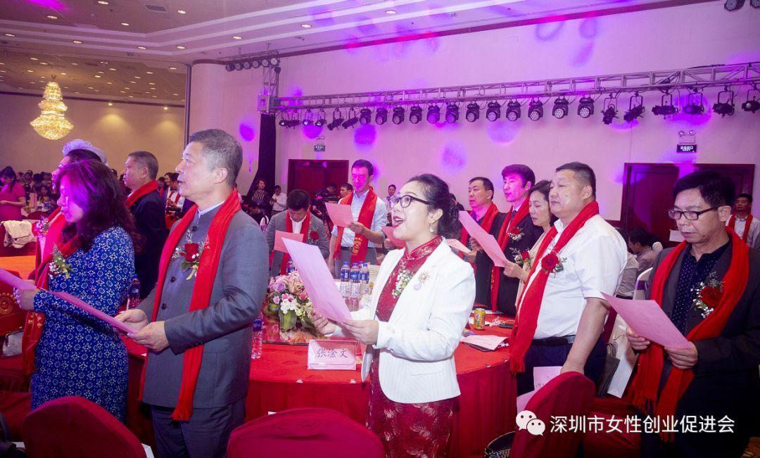 深圳市女性创业促进会:绽放精彩嘉年华