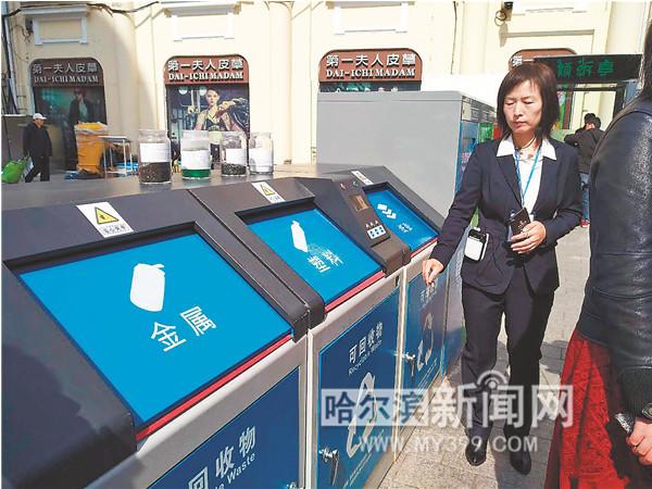 900个垃圾分类回收站进驻6城区