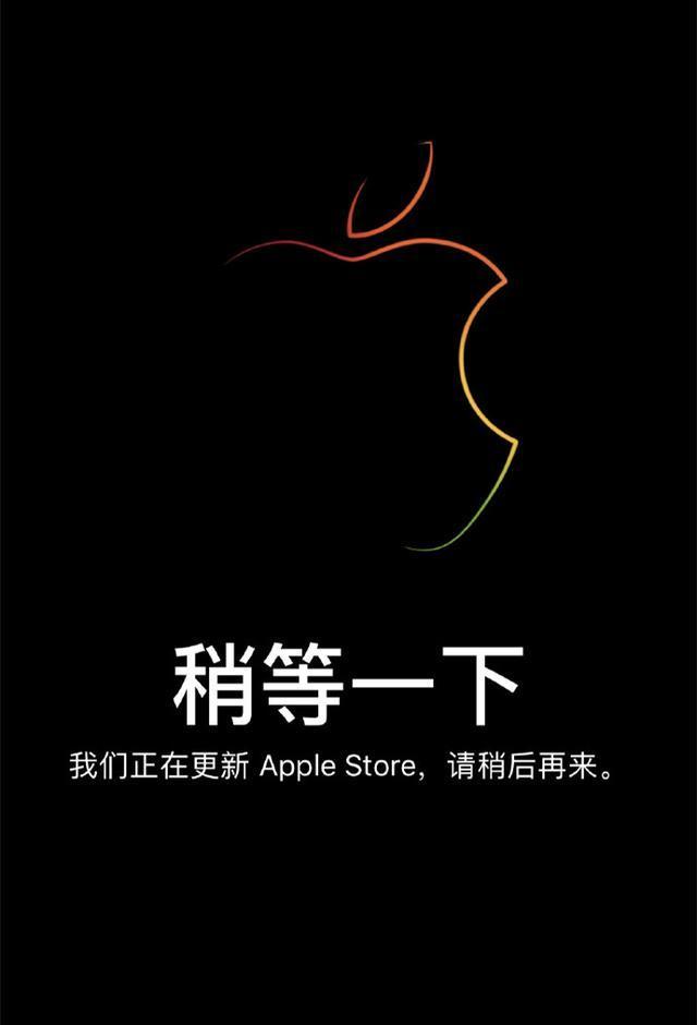 苹果全线产品降价3%,入手iPhone XS Max的绝佳时机