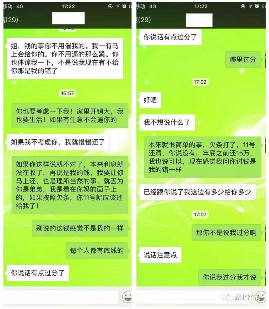 丁香五月综合缴情电影