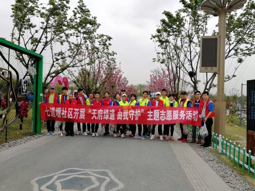 """七道堰社区""""渣跑团""""再出发!向健康与环保奔跑~"""