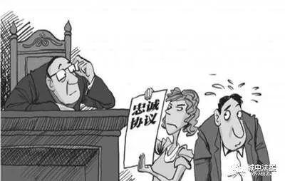 夫妻一方违反忠实义务,离婚时受害方是否可多分财产