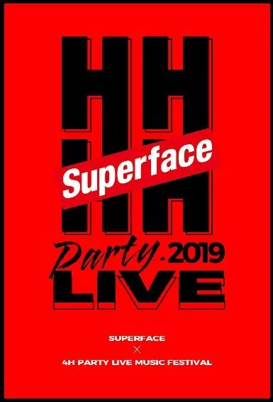4.19 | 4H Partylive X Superface会擦出什么