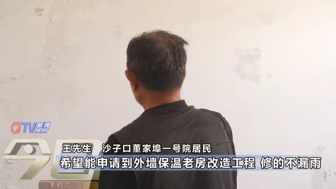 崂山沙子口人口最多的社区_青岛崂山沙子口海军