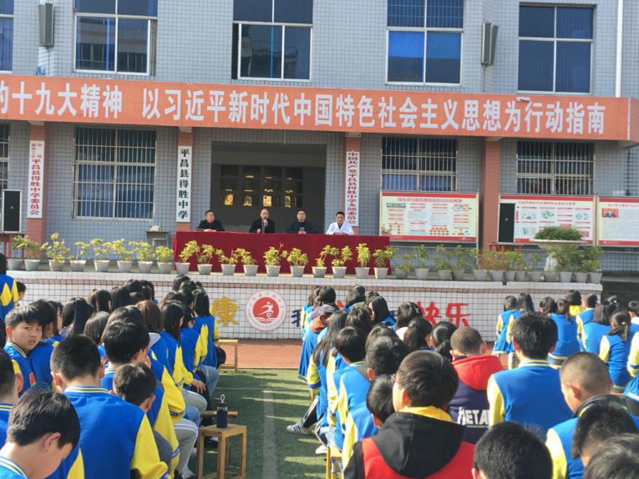 """平昌县积极开展""""3.24结核病防治日""""宣传活动"""