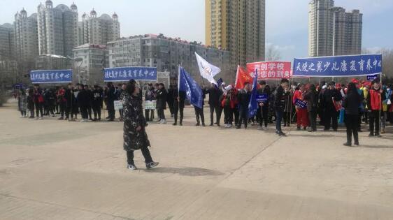 佳木斯市残联在知青广场举行关爱自闭症儿童徒步行走活动