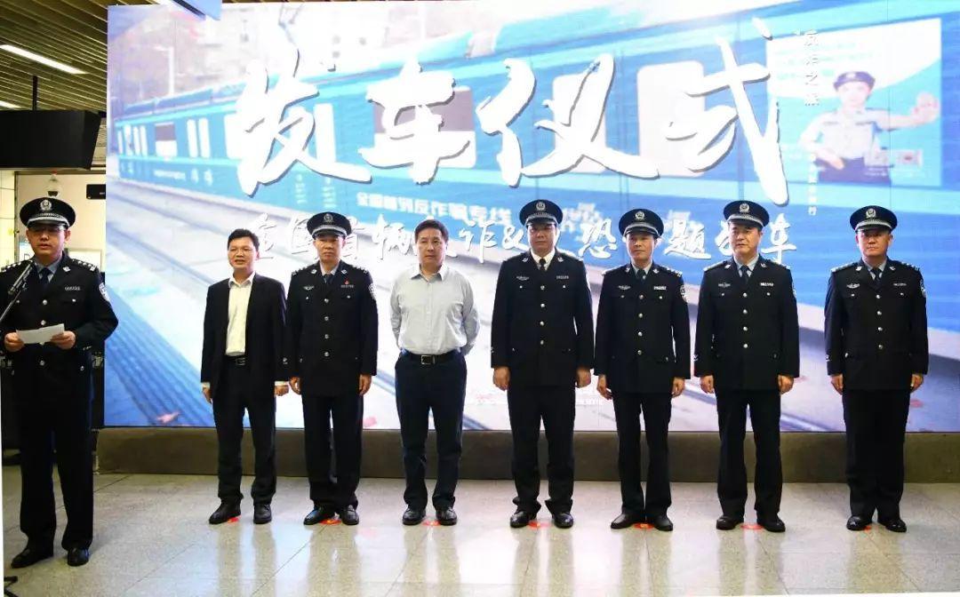 全国首创!深圳首辆反诈骗地铁专列今日正式投入运营!