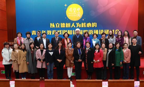 创新双语戏剧教育 向世界讲好中国故事