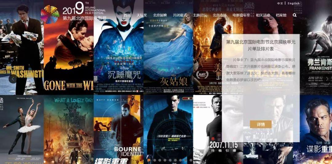 抢票指南!精挑细选的北京国际电影节极客专属片单