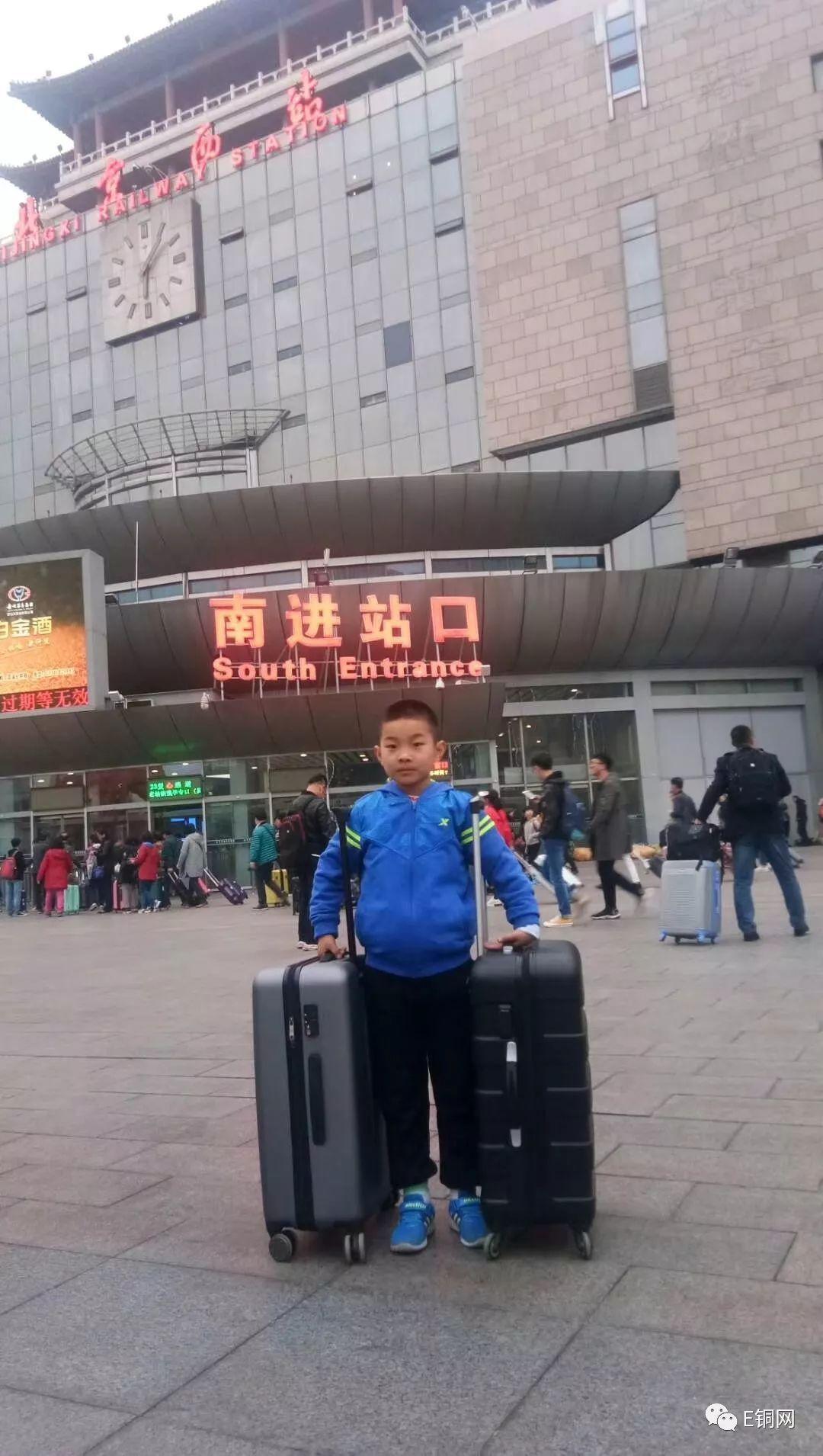 铜川少年张晓博登上央视 跟牛爷爷一起教全国孩