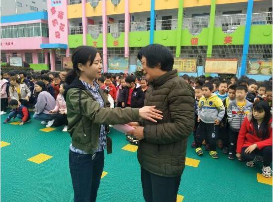 资福中心幼儿园爱心涌动 为患病幼儿捐款