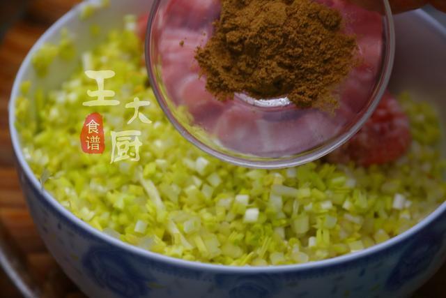 春天要多吃蒜黄,味道不光鲜美还杀菌,做成馅饼后太鲜、太解馋了(图5)