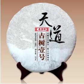 <b>2017年七彩云南 天道古树壹号 生茶 357克  【试饮报告】</b>