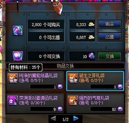 dnf:一个远古版本的材料,玩家2亿