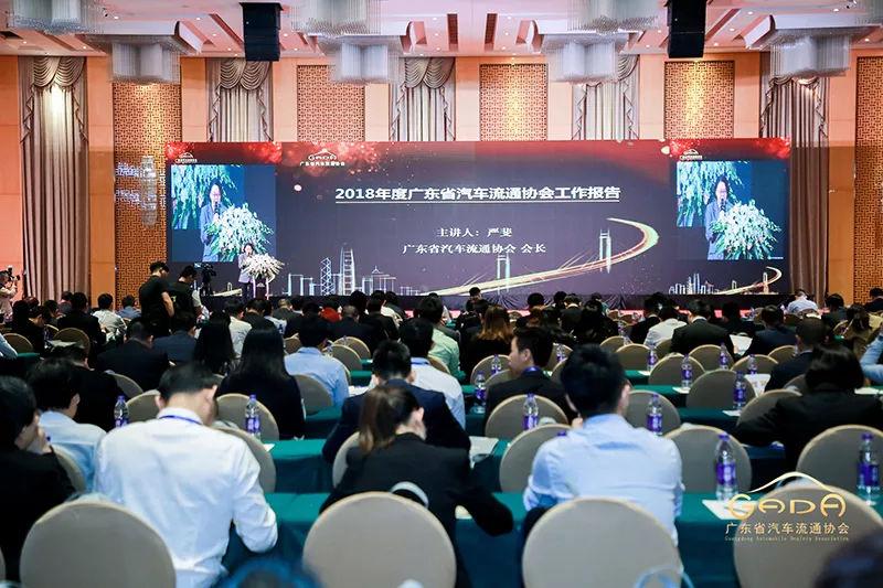 领奖咯!纳鑫网斩获广东省汽车流通行业百强企业排行两项大奖