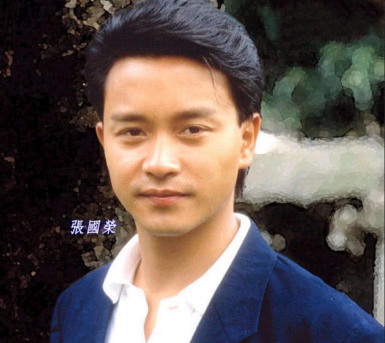 尹正与众明星缅怀张国荣,63岁的哥哥,你现在过的好吗