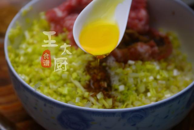 春天要多吃蒜黄,味道不光鲜美还杀菌,做成馅饼后太鲜、太解馋了(图8)