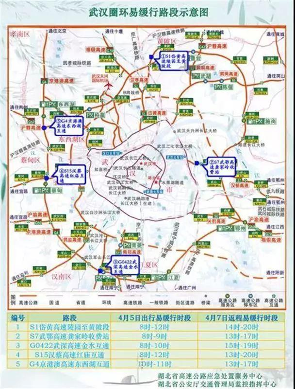 沙洋人口_湖北荆门数据分布图,涉及房价,GDP,人口等