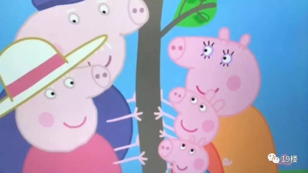 《小猪佩奇》竟有这样的剧情?家长质疑:教坏孩子!(视频)