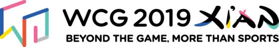 WCG时隔6年再回归 《王者荣耀》成正式项目