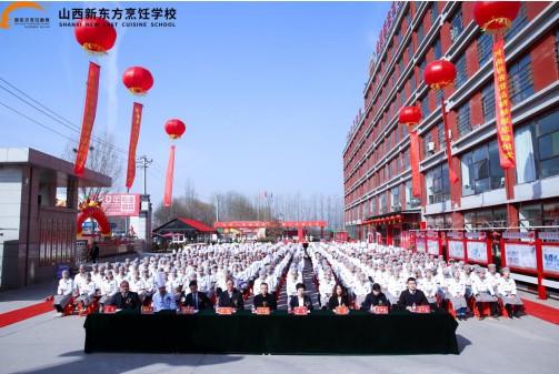山西新东方烹饪学校时尚烘焙甜品专业发布会备受各界瞩目