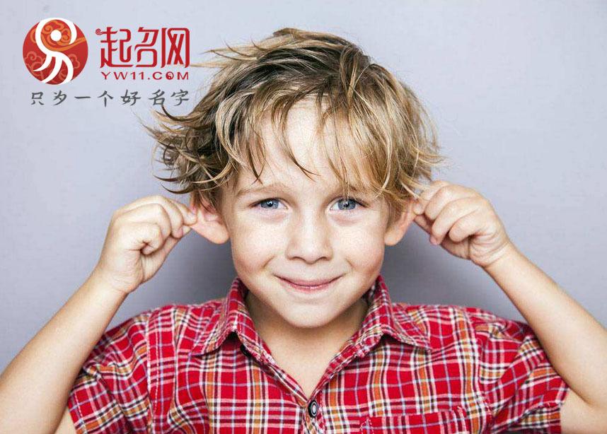 <b>男孩英文名字及寓意,值得给男孩取的好名字!</b>